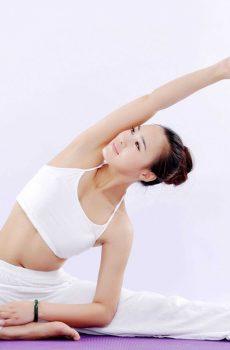 Online Group Yoga Classes